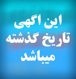آموزشگاه آرایشگری زنانه در غرب تهران