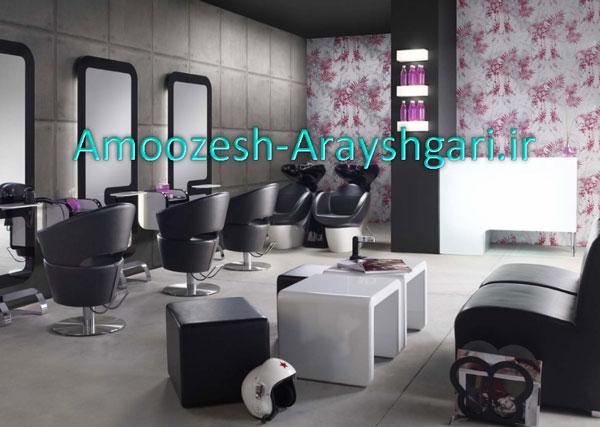 آموزشگاه آرایشگری صادقیه - آدرس و شماره تلفن