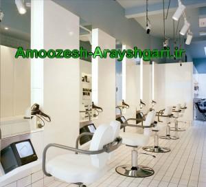 آموزشگاه تخصصی آرایشگری در تهران , آموزشگاه شینیون , آموزشگاه گریم عروس
