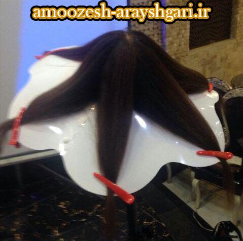 amoozesh-arayshgari-ir-1-4