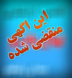 آموزشگاه ارایشگری در میدان ولیعصر