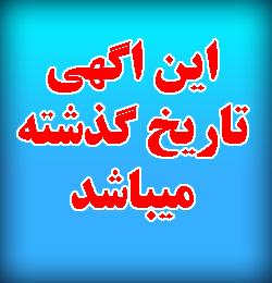 آموزشگاه ارایشگری زنانه ختن