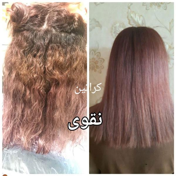 آموزشگاه آرایشگری نقوی ، بهترین آموزشگاه آرایشگری در نارمک ، آموزشگاه آرایشگری در شرق تهران