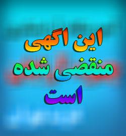 بهترین آموزشگاه آرایشگری در غرب تهران